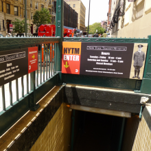 New York Transit Museum Passes Now Available