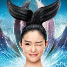 Come See <em>The Mermaid</em>, Chinese Blockbuster Aug. 15