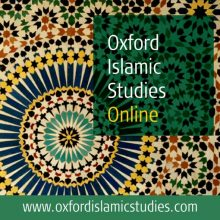 Oxford Islamic Studies Online