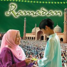 Ramadan Virtual Book Display