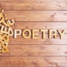 COVID-19 Writing Prompt: Community Poem