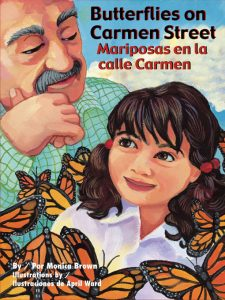 Mariposas en la Calle Carmen:Butterflies on Carmen Street