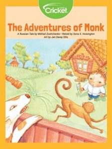 The Adventures of Monk