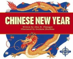 chinese new year flanagan