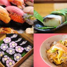 Explore Japanese Culture: Sushi